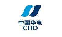 中国华电集团有限公司