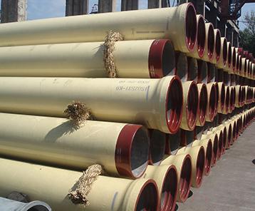 管道防腐材料(中密度)